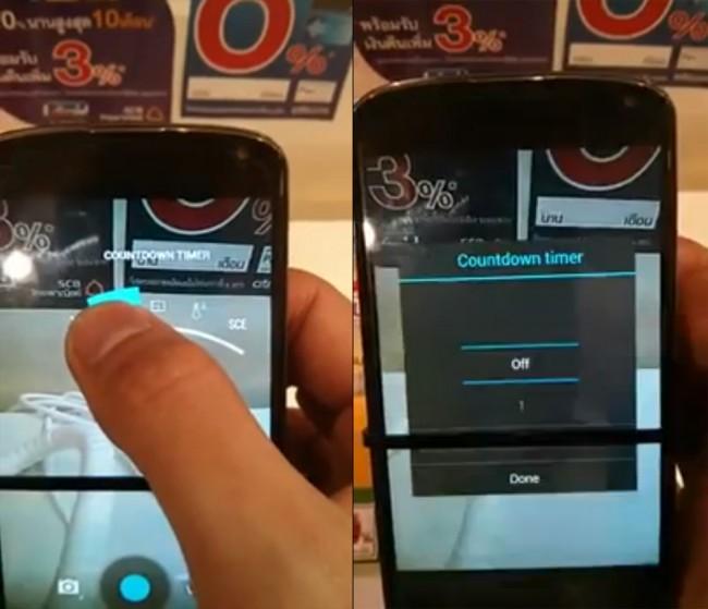 video zur neuen kamera app von android 4 3 aufgetaucht androidmag. Black Bedroom Furniture Sets. Home Design Ideas