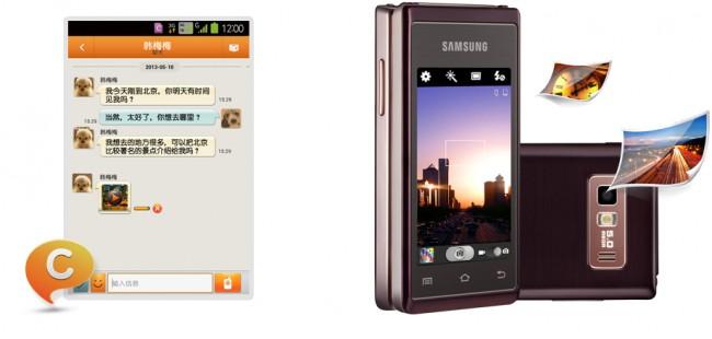 Samsung_Henessy_4_Foto_Samsung