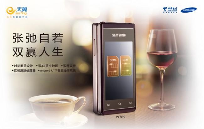 Samsung_Henessy_Foto_Samsung