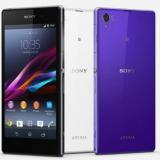 Leak: Sony Xperia Z1 besitzt Metallrahmen und erscheint in drei Farben