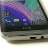 HTC One M9: Erste Technische Daten durchgesickert