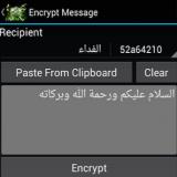 Al Kaida bevorzugt zunehmend Android als Kommunikationsbasis. Wie wirkt sich das auf uns Anwender aus?