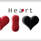 Heart 401AB: Telefon in Herzform ab März in Japan erhältlich