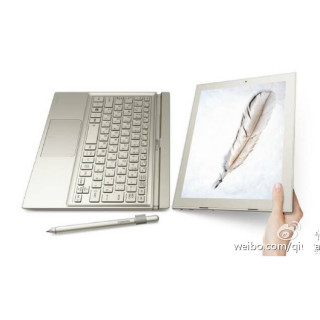 Huawei stellt Tablet-Notebook-Hybrid mit Windows und Android vor
