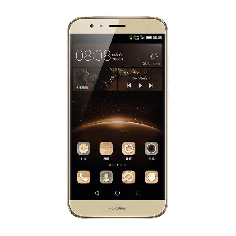 Huawei G8 im Test: Viel Smartphone für wenig Geld