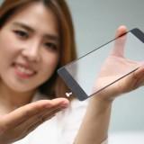 LG: Superdünner Fingerabdrucksensor passt ins Displayglas