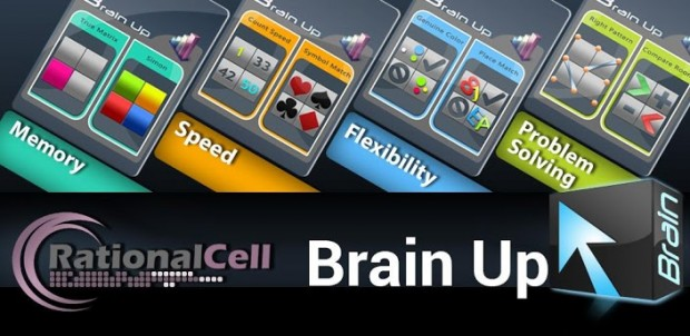 Brain up_main