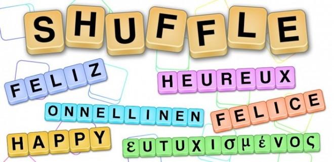 shuffle auf deutsch